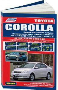 Книга Toyota Corolla 2001