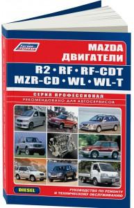 Книга Двигатели Mazda