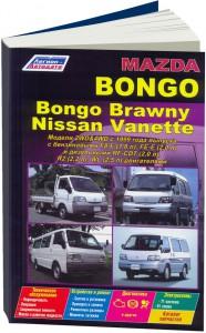 Книга Mazda Bongo