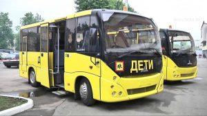 подержанный школьный автобус
