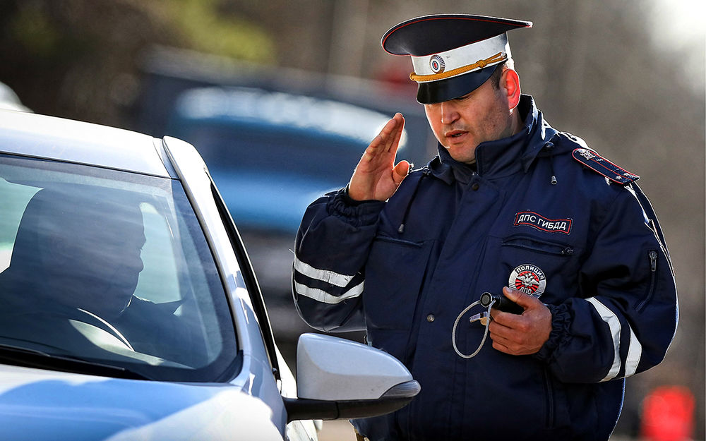Действия сотрудника гибдд при остановке транспортного средства