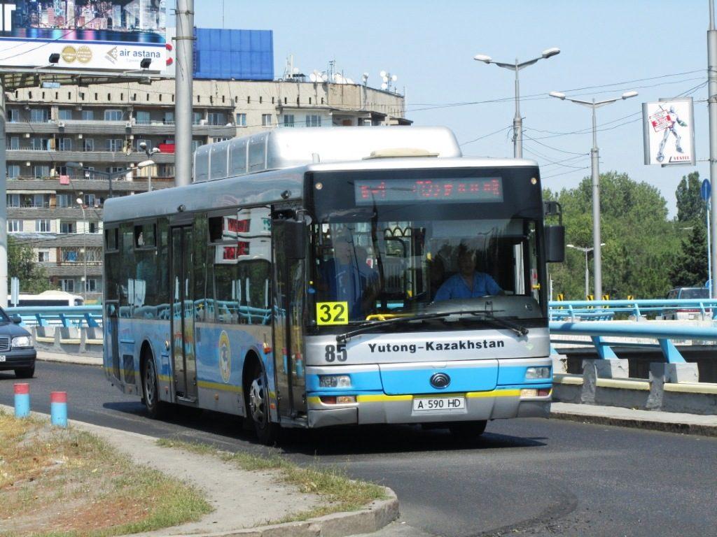 Yutong ZK6120HGM в Алматы