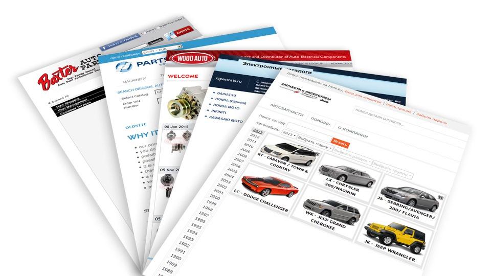 Бумажные каталоги автозапчастей