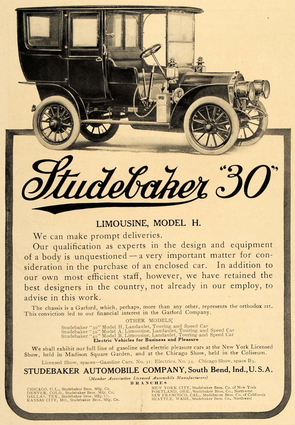 Studebaker Model H 1907 г.